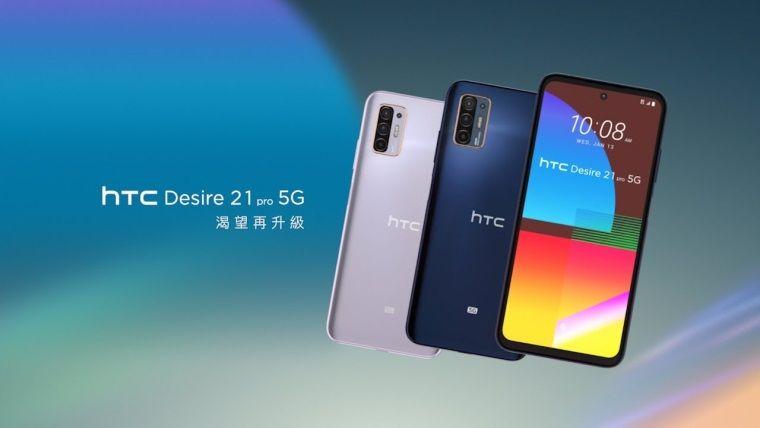 HTC Desire 21 Pro 5G tanıtıldı